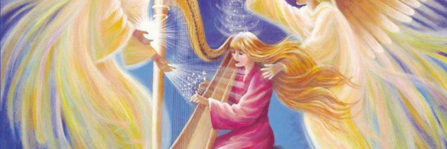 Откриване на нашия стил за Божествена комуникация