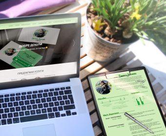 сайт и cv с еднакъв дизайн