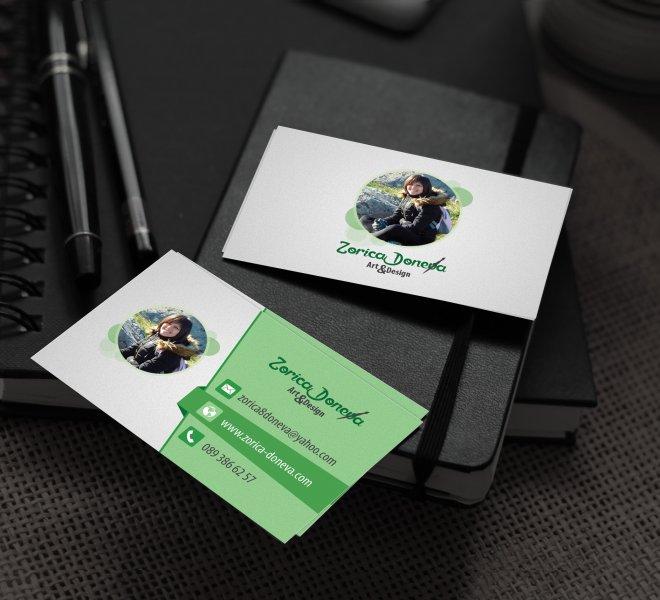 пример за визитка