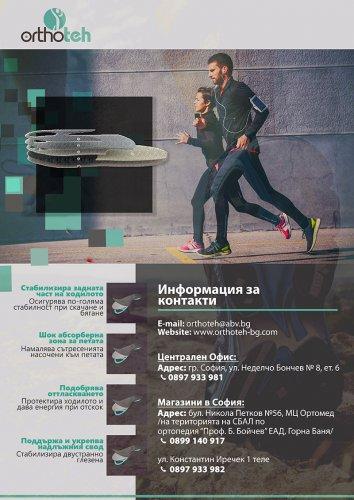izrabotka-na-poster-baner