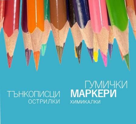 изработка на банери за сайт
