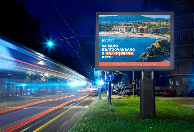 Billboard in the city street, blank screen, clipping path includ